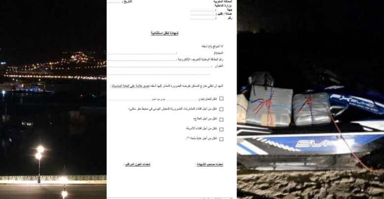 """شهادة """"تنقل"""" تكشف هوية أحد منفذي عملية مثيرة بميناء طنجة 1"""