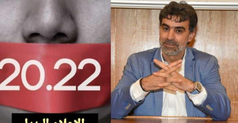 حميد النهري: الحكومة فقدت البوصلة بتمرير قانون 22.20 1
