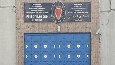 """مندوبية السجون: وفاة سجينبـ""""ساتفيلاج"""" لا علاقة لها بـ""""كورونا"""" 6"""