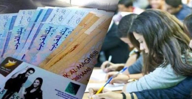 أمزازي يكشف عن موعد صرف الشطر الثالث من المنح الجامعية 1