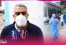 أطر مستشفى محمد الخامس بطنجة ينتفضون ضد الفساد ويكشفون عن اختلالات خطيرة 7