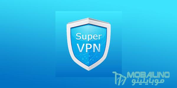 سوبر في بي ان Super VPN