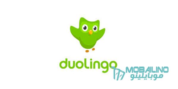 شرح وتحميل دوولينجو Duolingo للأندرويد والايفون