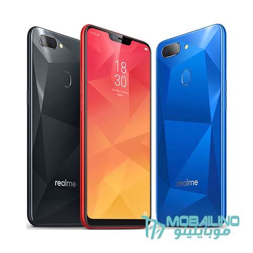 ألوان هاتف ريلمي 2