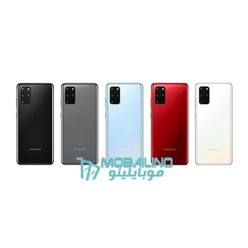 ألوان هاتف Samsung Galaxy S20 Plus