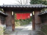 癒しの武家屋敷カフェ「蒲生茶廊 zenzai」