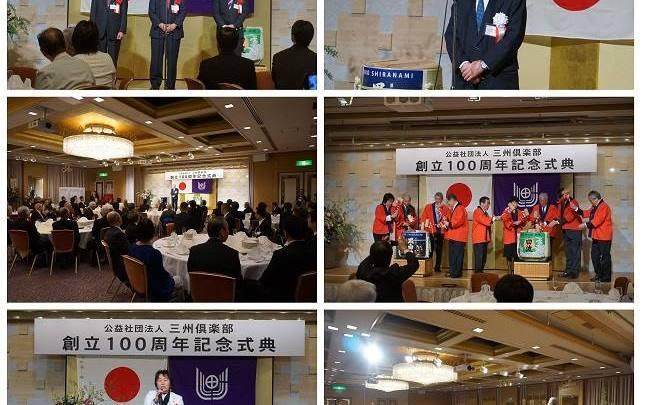 笑顔広がる「高校生作文コンテスト」入賞者表彰式