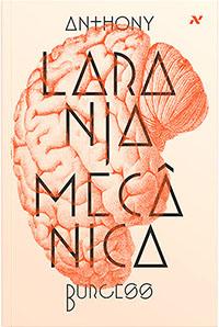 laranja_mecanica