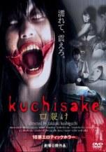 """Kuchisake-onna, na cada de """"Carved"""", de 2007"""