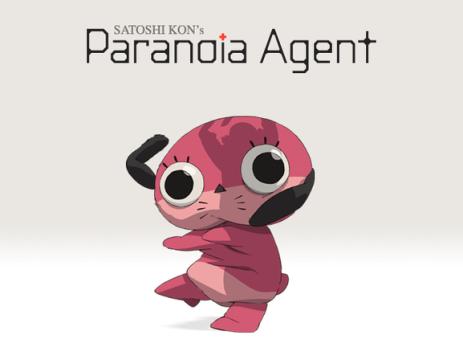Paranoia_Agent