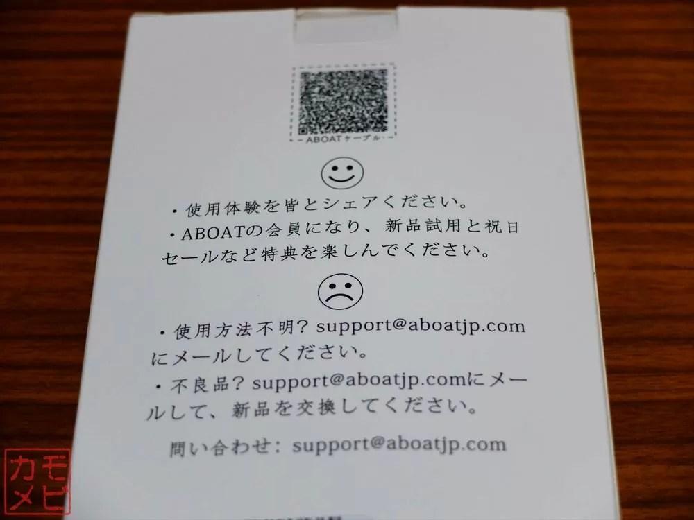 support内容