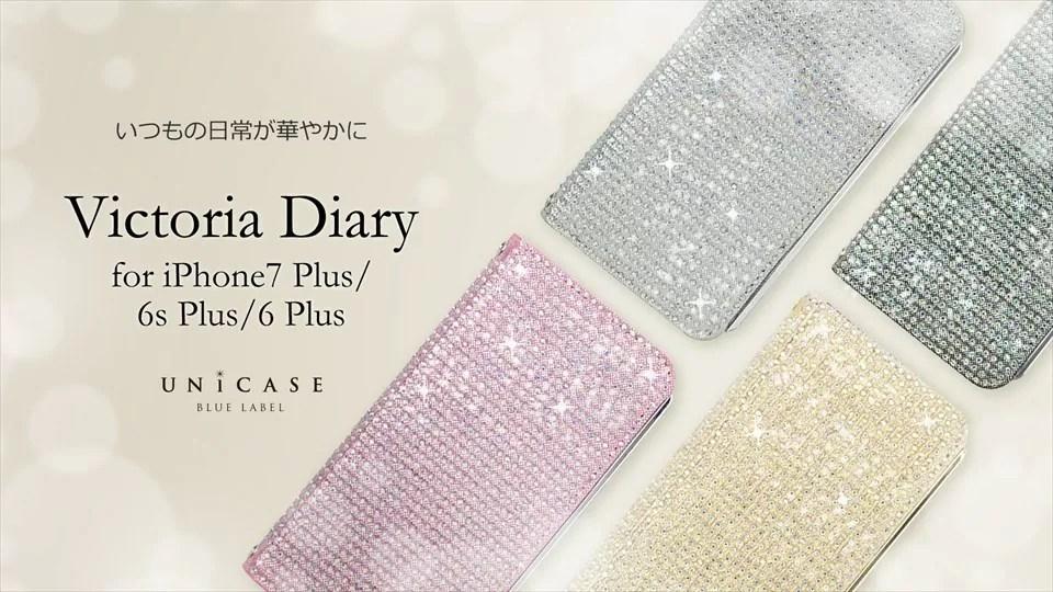 Victoria Diary