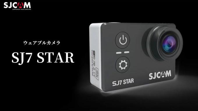 SJCAM7_STAR