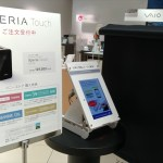 【sony(ソニー)】話題の『Xperia Touch』をソニーストアーで体験してきた!