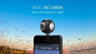 日本でも発売してほしい!接続端子が切り替えれる 『 ASUS 360 camera 』