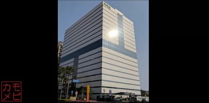 HTC_taiwan