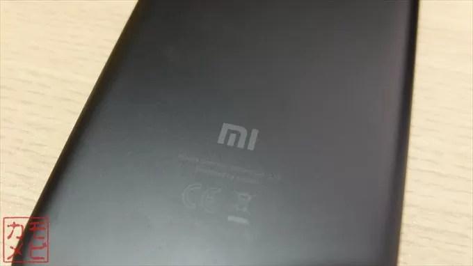 Xiaomi_MiA1 本体背面Xiaomiロゴ
