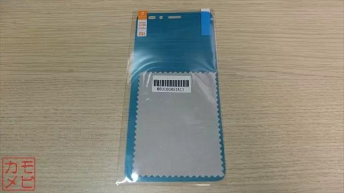 Xiaomi_MiA1 液晶保護フィルム