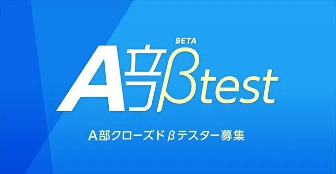 ZenFone3BETAtest