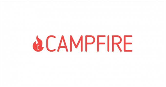 CAMPFIRE logo キャンプファイヤー ロゴ