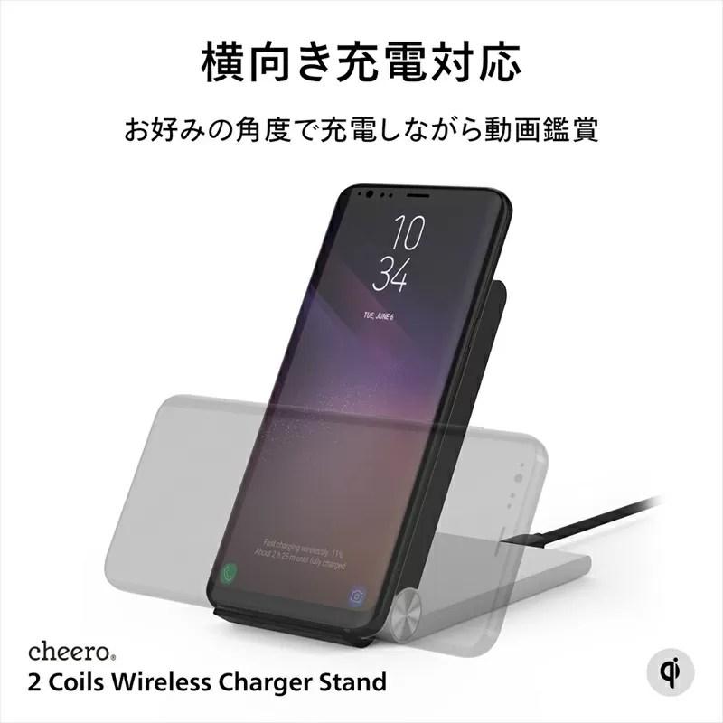 急速充電対応ワイヤレス充電器『cheero 2Coils Wireless Charger Stand』