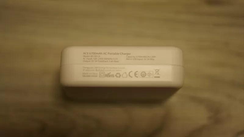 RAVPowerモバイルバッテリーRP-PB125実機レビュー