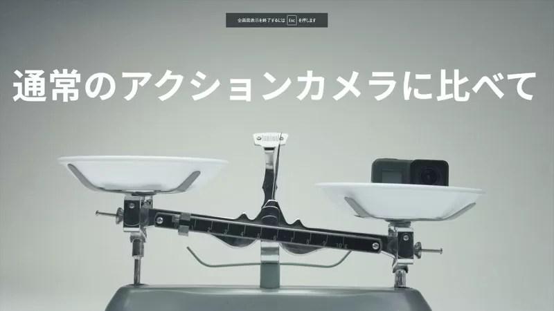 Insta360新型カメラはGoPro HERO7の6分の1の重量