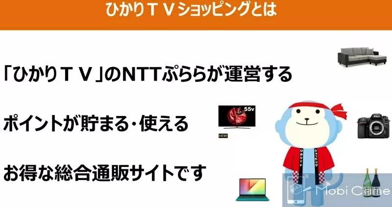 ZenFone6とZenBookがひかりTVショッピングでお得に購入できる