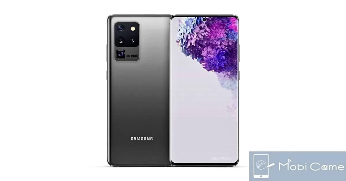 SamsungのGalaxy S20 Ultra