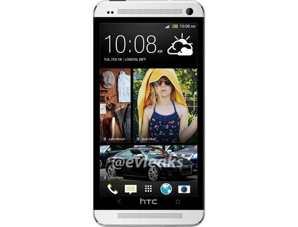Первое фото смартфона HTC One 2013