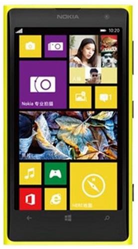 Allumer Lumia 1020