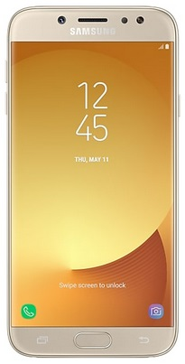 Allumer Samsung J7 2017