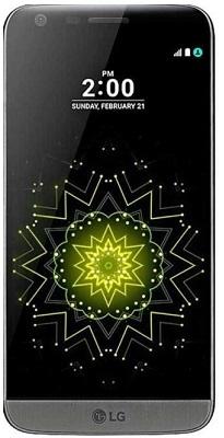 Allumer LG G5