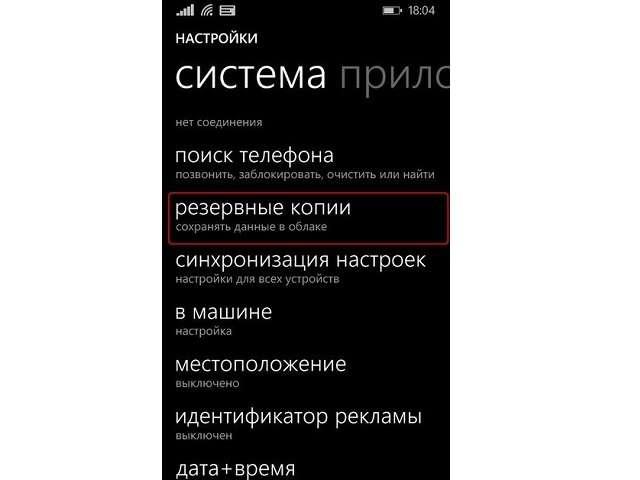 So installieren Sie Android unter Windows Phone