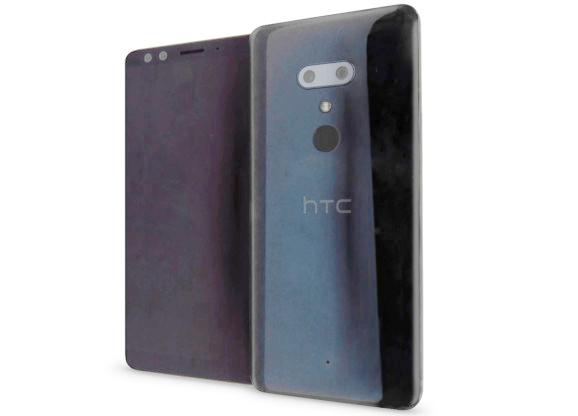 Är det här HTC U12+?