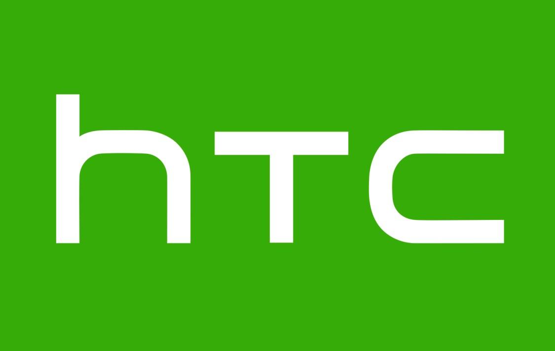 Rykte: HTC U12 presenteras i slutet av maj