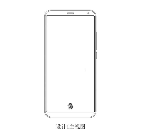 Meizu tar patent på fingeravtrycksläsare under displayen – bjuder på lite extra godsaker