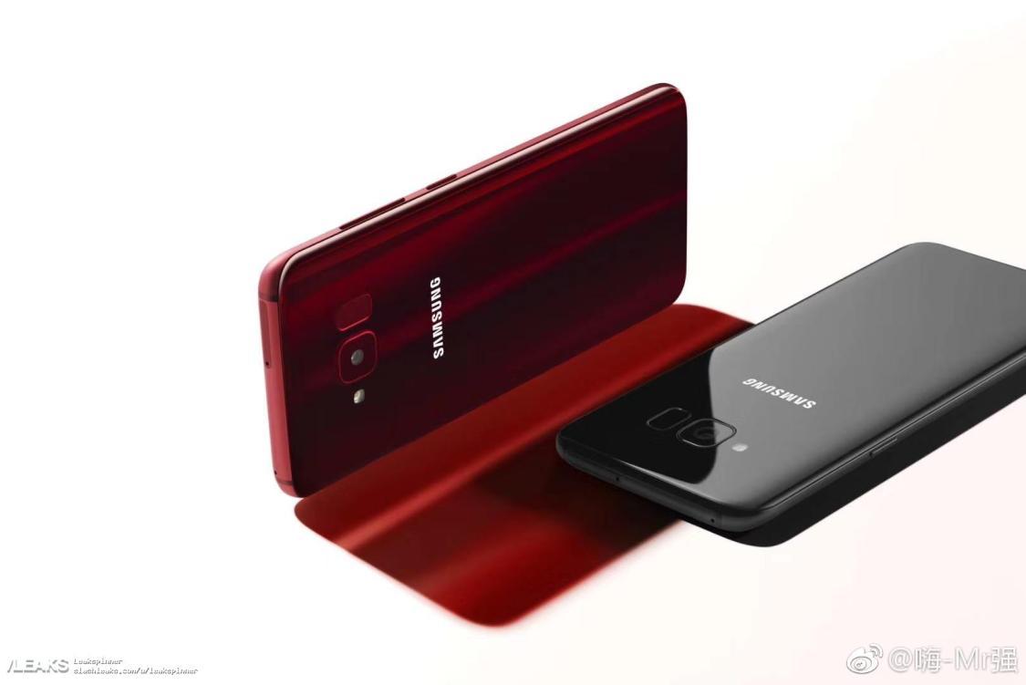 Pressbilder på Samsung Galaxy S8 Lite – presenteras 21a maj