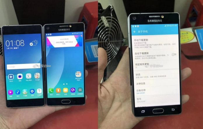 Samsung-phone-with-dual-displays-696x444