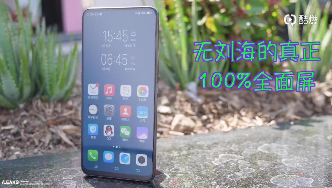Kinesisk webb-TV råkat ladda upp bild på Vivo NEX