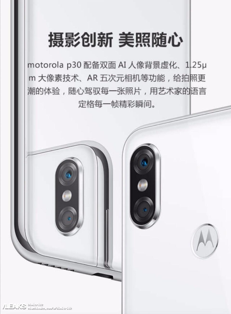 Specifikationer och bilder på Motorola P30