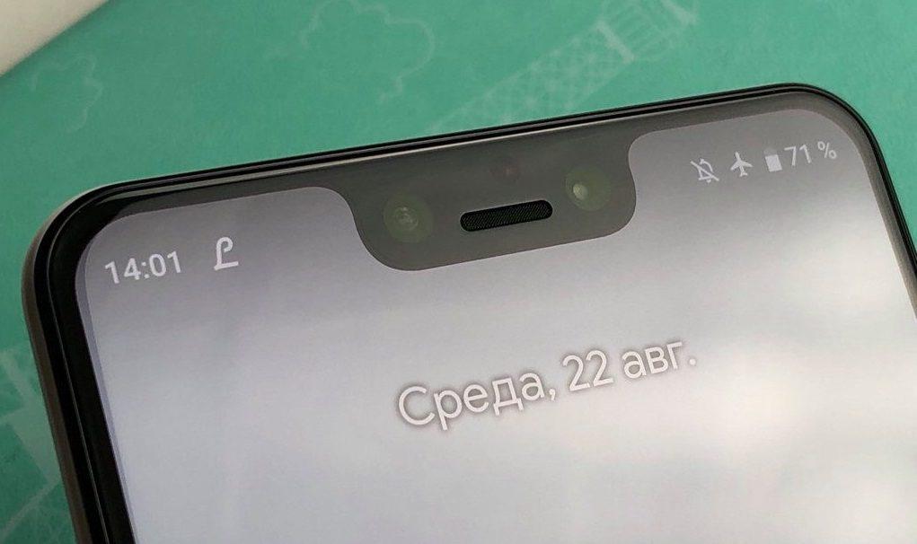 Google ska ha lagt stort fokus på selfiekamerorna i Pixel 3 och Pixel 3 XL