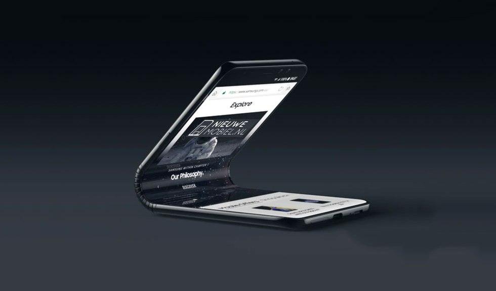 DJ Koh: Samsung Galaxy F1 kommer bli tillgänglig världen över