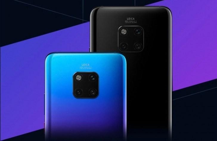 Huawei Mate 20 Pro borde skeppas med minst 8 GB RAM (åsikt)
