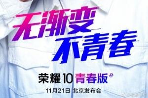 Huawei presenterar Honor 10 Lite 21 november