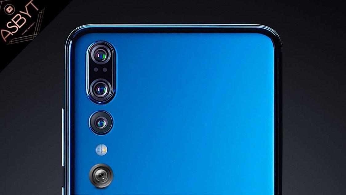 Huawei P30 Pro kan få fyra bakre kameror