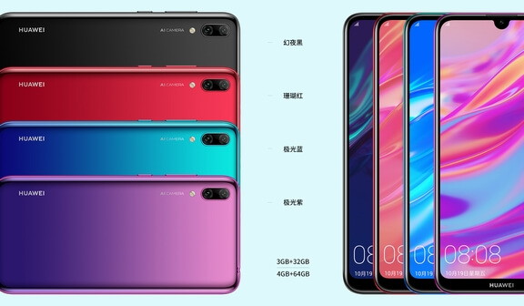 Huawei visar upp Enjoy 9 med Snapdragon 450