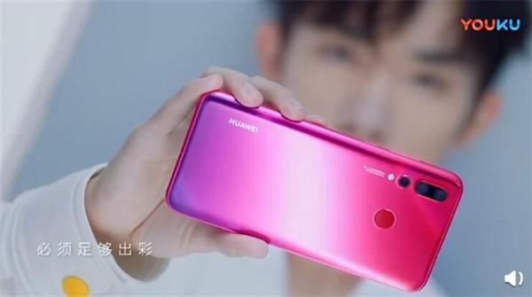 Huawei släpper ny teaser för Nova 4 – presenteras på måndag