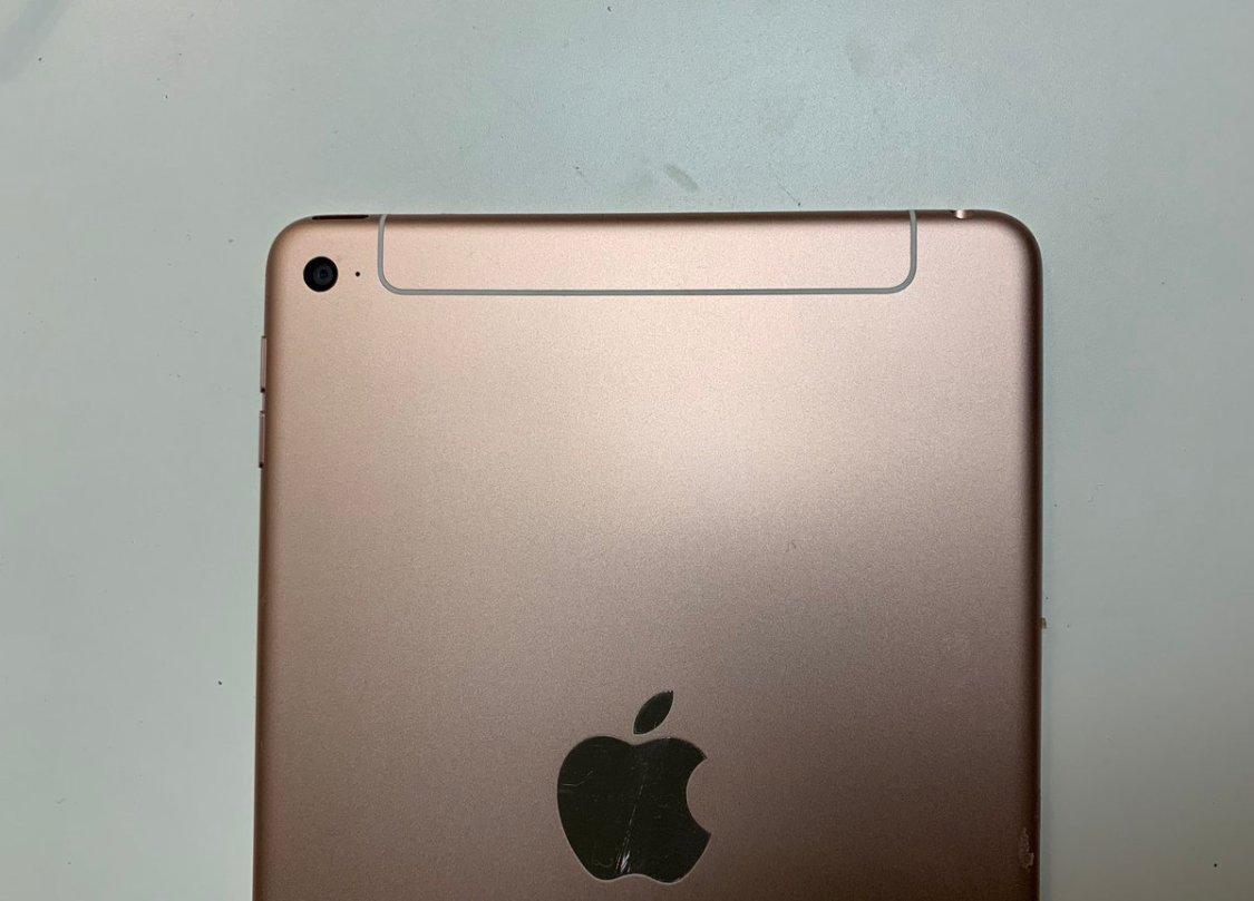 Kan det här vara iPad Mini 5e generationen?