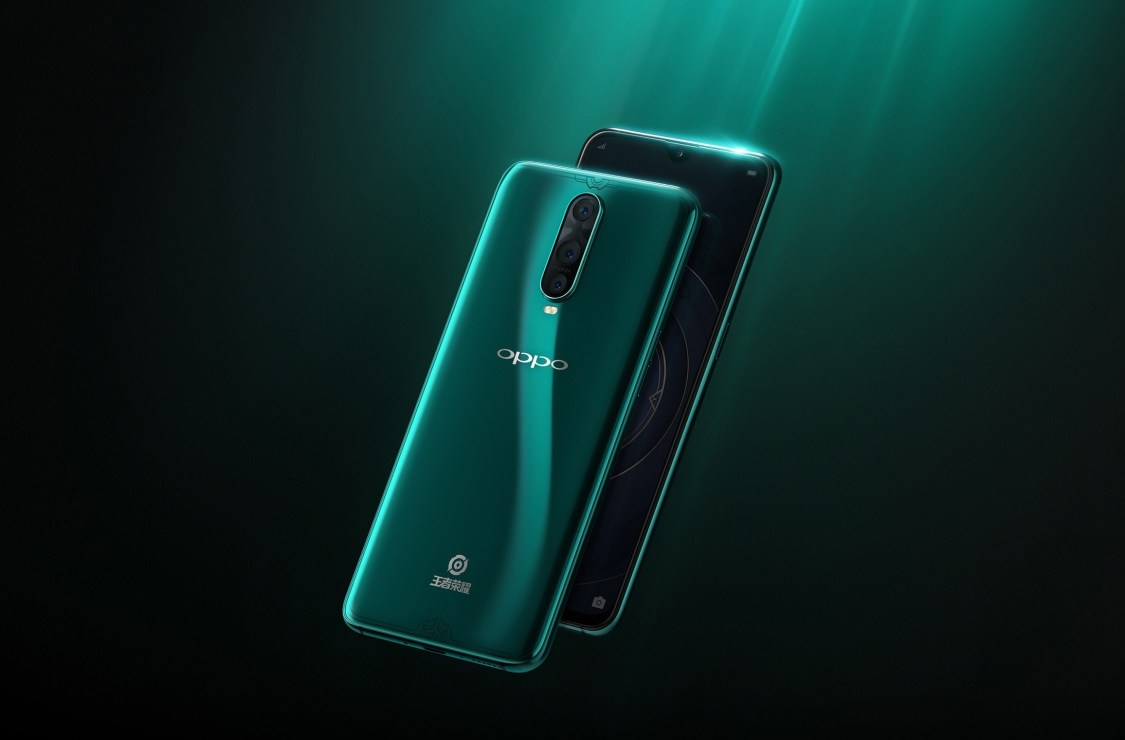 Här är OPPO R17 Pro King Of Glory Edition!